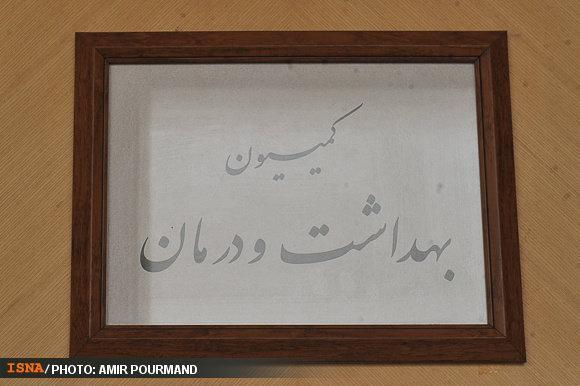 سفر هیاتی از کمیسیون بهداشت به زنجان
