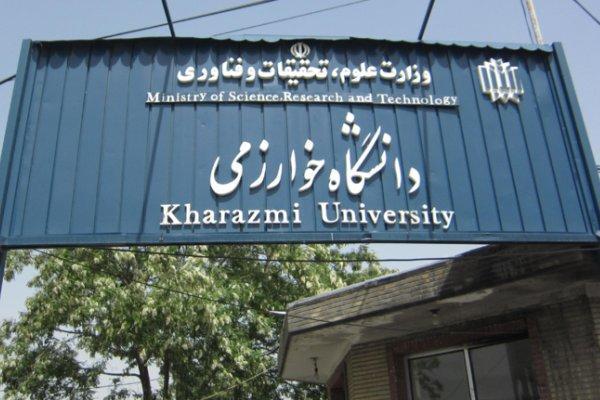 گزارشی از وضعیت دانشگاه خوارزمی به معاون رئیس جمهور ارائه شد