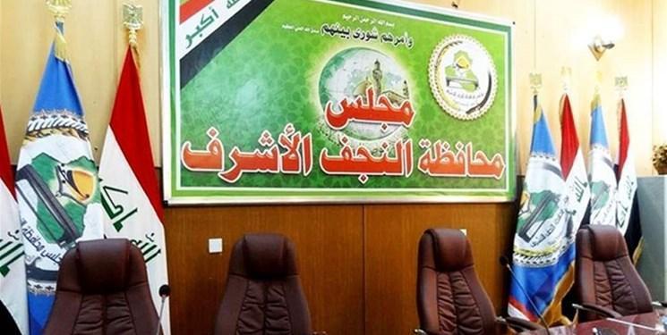 استعفای 5 عضو شورای استانداری نجف